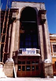 Philharmonie Ekaterinburg