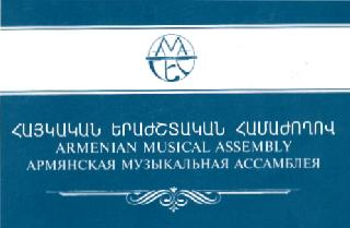 Armenian Musical Assembly